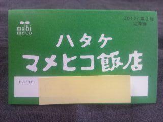 DSC_0201.JPG