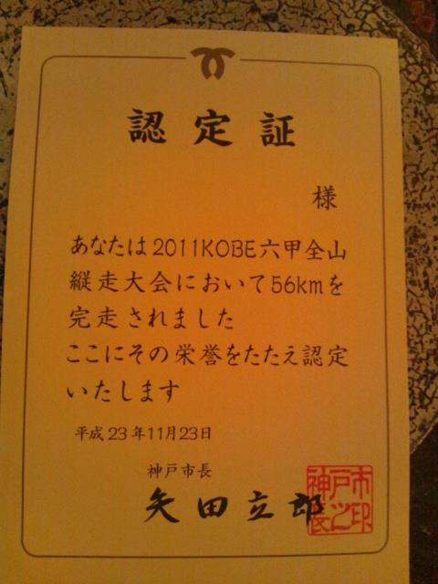 宝塚2.jpg