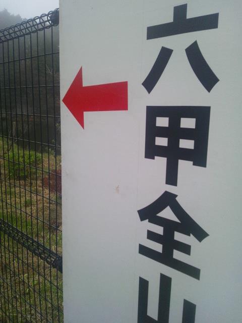 記念碑台.jpg