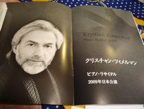 Zimmerman-booklet.jpg