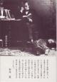 rachmaninov.png