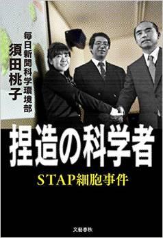 stap.jpg